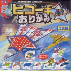 Origami papier - Maak een eigen vliegtuig