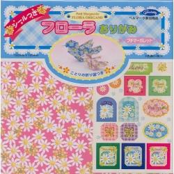 Origami papier 15x15 cm - Petit Marguerite met stickers
