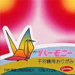 Origami papier 7,5x7,5 cm - Harmony Senbazuruyo