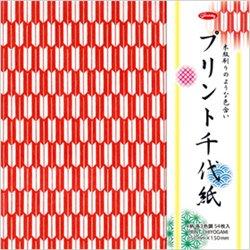Origami papier 15x15 cm - Traditionele Motieven