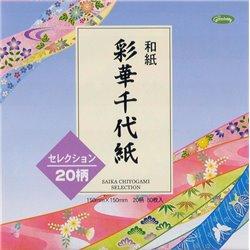 Origami papier 15x15 cm - Saika Chiyogami selection