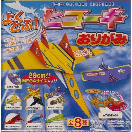 Origami papier 15x15 cm - Maak een eigen vliegtuig