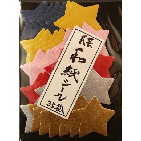 Washi sticker - sterren