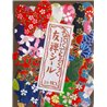 Washi sticker - vlinders