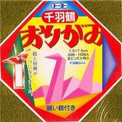 Origami papier 7,5x7,5 cm - Senbatsuruyou