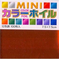 Gekleurd Folie Origami 7,5x7,5 cm