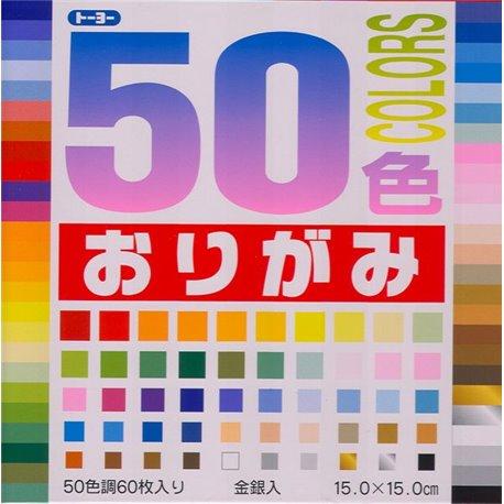 Origami papier 15x15 cm - 50 kleuren