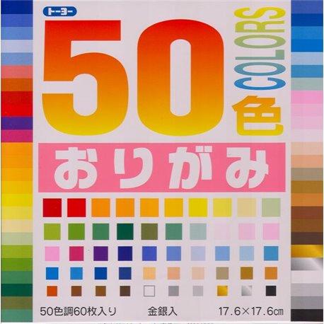 Origami papier 17,6x17,6 cm - 50 kleuren