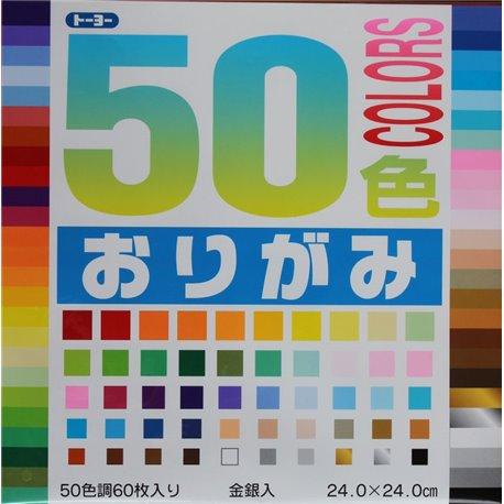 Origami papier 24x24 cm - 50 kleuren