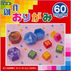 Origami papier 15x15 cm - 60 kleuren