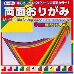 Origami papier 11,8x11,8 cm - tweezijdig