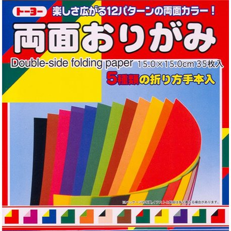 Origami papier 15x15 cm - tweezijdig
