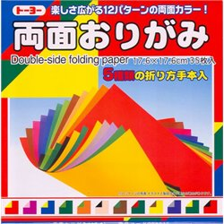 Origami papier 17,6x17,6 cm - tweezijdig