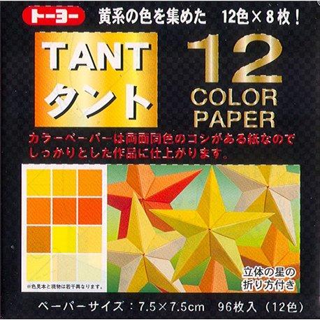 Origami papier 7,5x7,5 cm - Tant 12 kleuren Geel