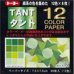 Origami papier 7,5x7,5 cm - Tant 12 kleuren Groen