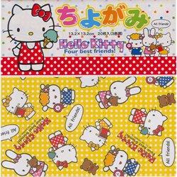 """Origami papier 13,2x13,2 cm - Hello Kitty """"Beste vrienden"""""""