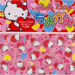Origami papier 15x15 cm - Hello Kitty