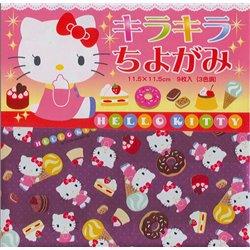 Origami papier 11,5x11,5 cm - Hello Kitty