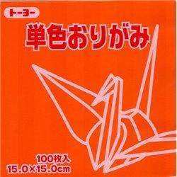 Eén kleur Origami 15x15 cm - Oranje