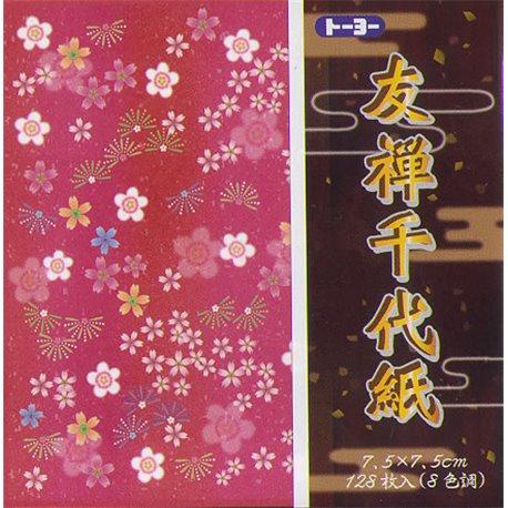 Origami papier 7,5x7,5 cm - Yuzen Chiyogami