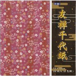 Origami papier 15x15 cm - Yuzen Chiyogami bloemen