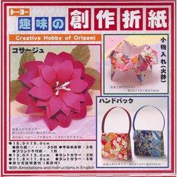 Origami papier - Creatieve hobby