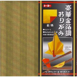 Origami papier 15x15 cm - Goud/Rood
