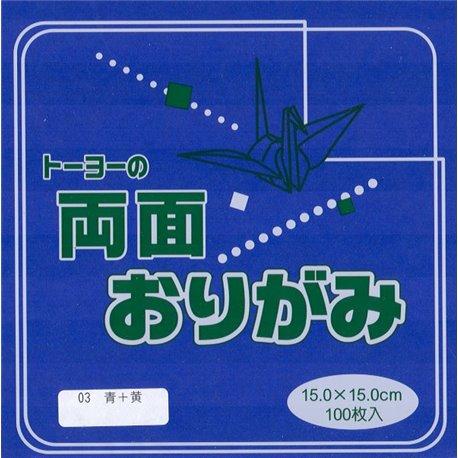 Dubbelzijdig Origami papier 15x15 cm - donker blauw/geel