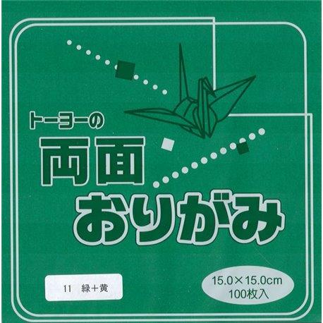Dubbelzijdig Origami papier 15x15 cm - groen/geel