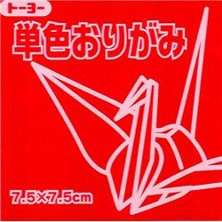 Eén kleur Origami 7,5x7,5 cm - Rood