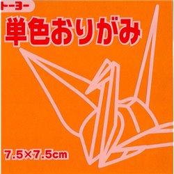 Eén kleur Origami 7,5x7,5 cm - Oranje