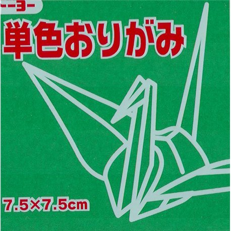 Eén kleur Origami 7,5x7,5 cm - Groen