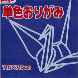 Eén kleur Origami 7,5x7,5 cm - Paars/Blauw
