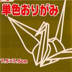 Eén kleur Origami 7,5x7,5 cm - Goud