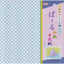 Origami papier 15x15 cm - Glinster Washi Chiyogami
