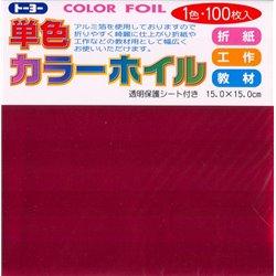 Eén kleur Origami folie 15x15 cm -Rood (100 vel)