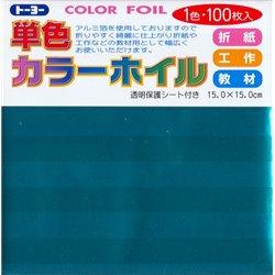 Eén kleur Origami folie 15x15 cm - Blauw (100 vel)