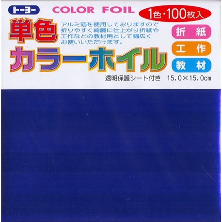 Eén kleur Origami folie 15x15 cm - Paars (100 vel)