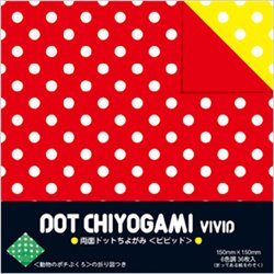 Origami papier 15x15 cm - Levendige stippen