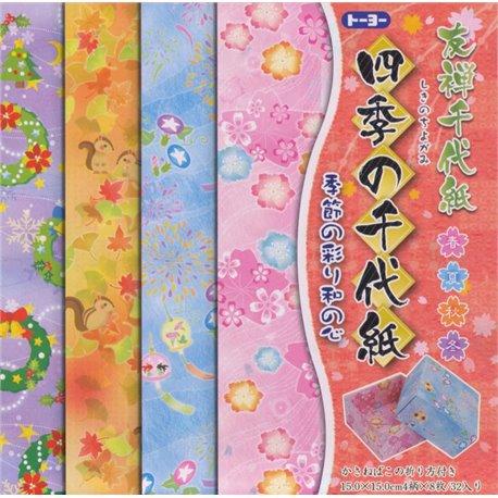 Origami papier 15x15 cm - Vier seizoenen (nieuw)