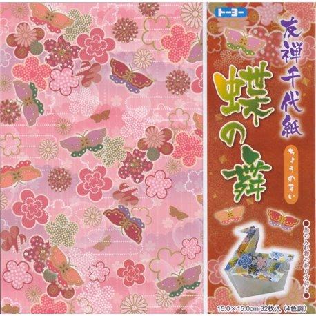 Origami papier 15x15 cm - Retro vlinders en bloemen