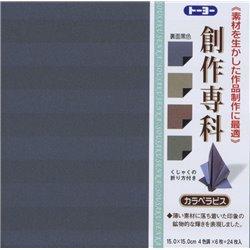 Origami 15x15 cm - Senka glans/zwart