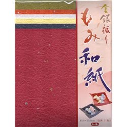 Origami papier 15x15 cm - Goud Momi Washi