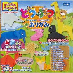 Origami Boeken Serie - Dieren